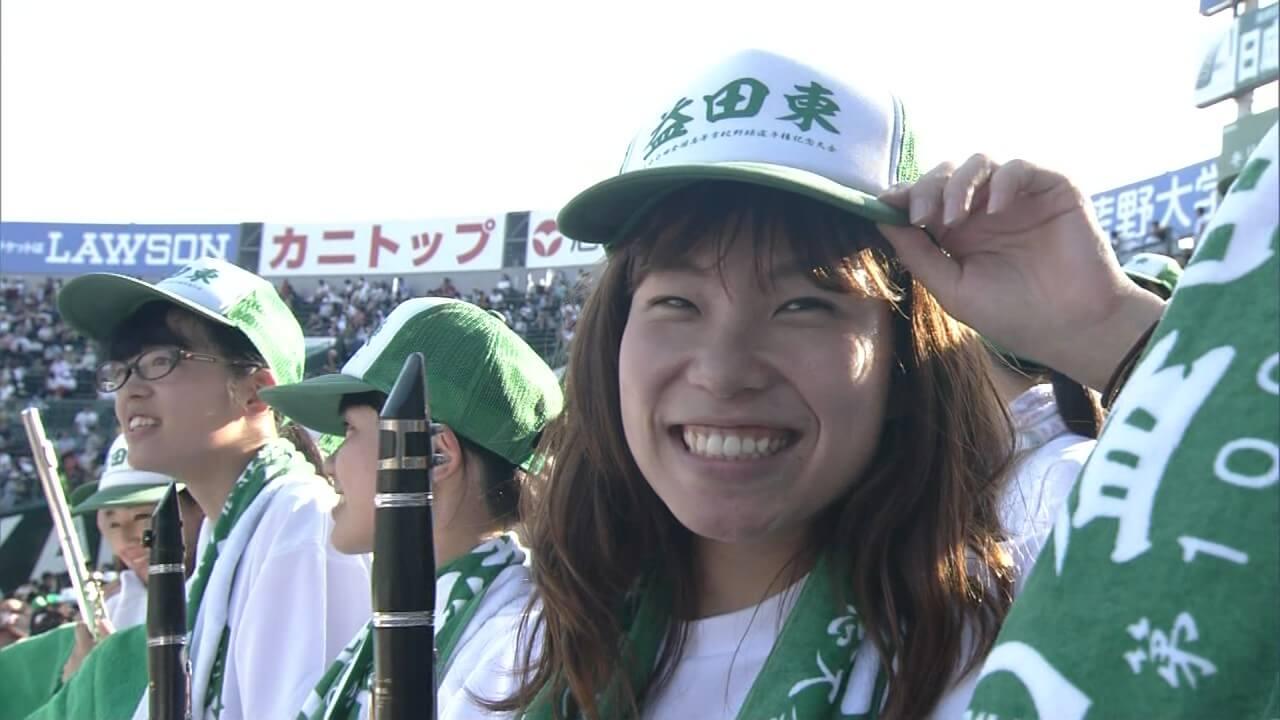 益田東チア