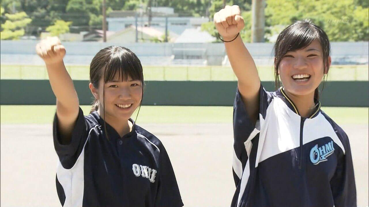 近江高校野球部女子マネ