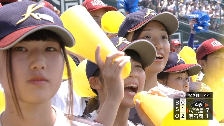 八戸学院光星野球部女子マネ