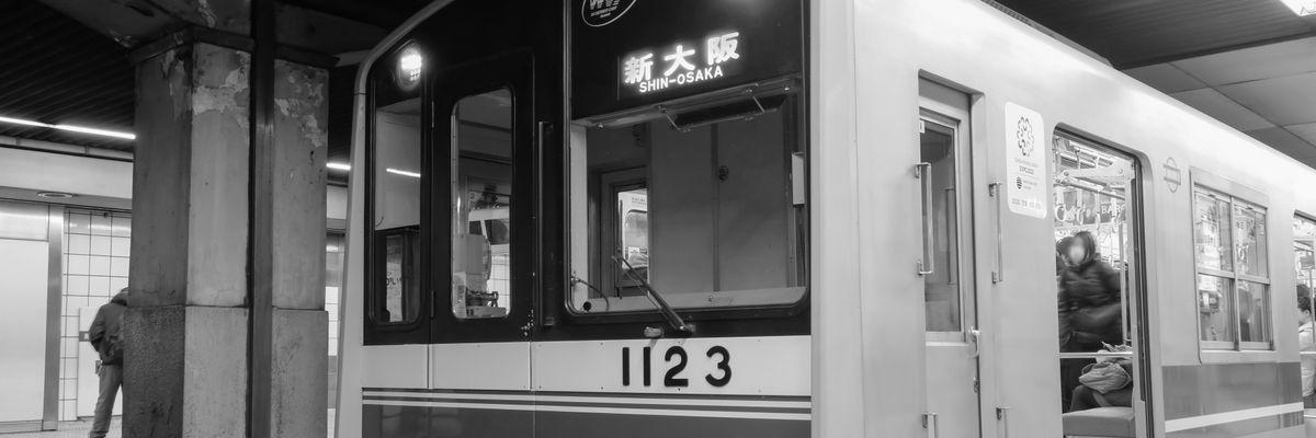 地下鉄御堂筋線事件