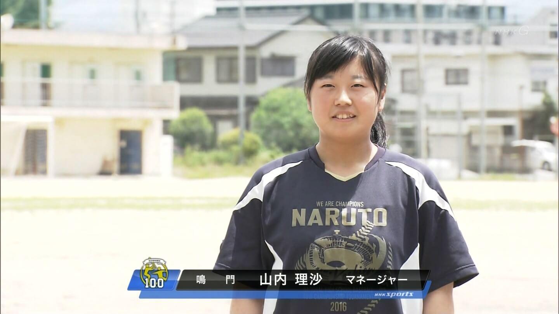 鳴門野球部女子マネ