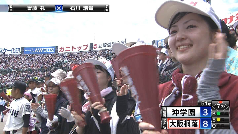大阪桐蔭チア