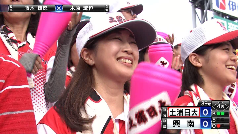 土浦日大応援