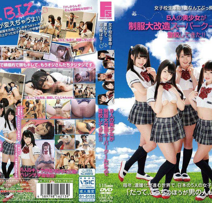 JK動画 女子校生の学園内セックス特集