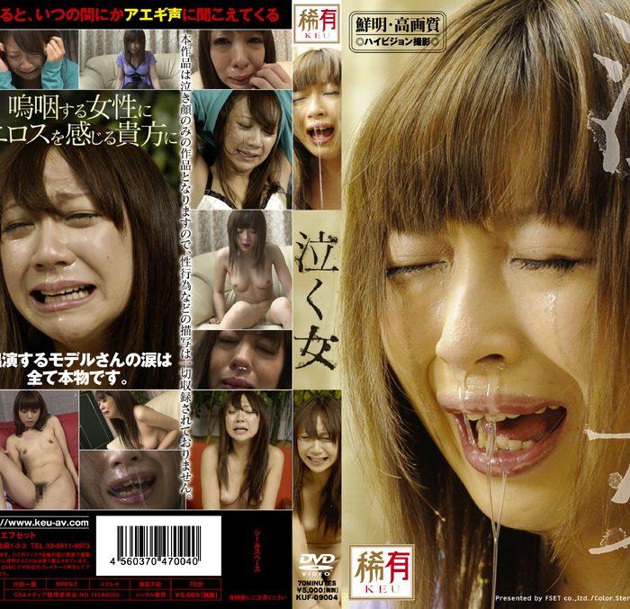 泣き顔フェチ 涙・鼻水・号泣動画